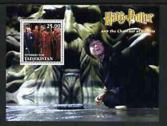 Tadjikistan 2002 Harry Potter & Chamber of Secrets #2 perf m/s u/m PERSONALITIES ENTERTAINMENTS FILMS CINEMA FANTASY JANDRSTAMPS