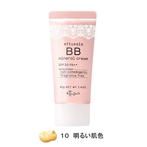 Ettusais BB Mineral Cream No.10 [Health and Beauty]
