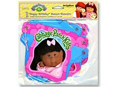 cabbage-patch-kids-banner