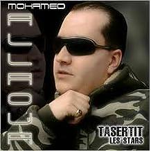 MUSIC GRATUIT TÉLÉCHARGER MP3 MOHAMED 2009 ALLAOUA