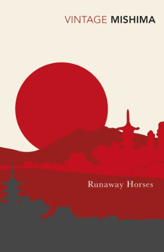 Runaway Horses (The Sea of Fertility Book 2) (English Edition) Imperial Vase