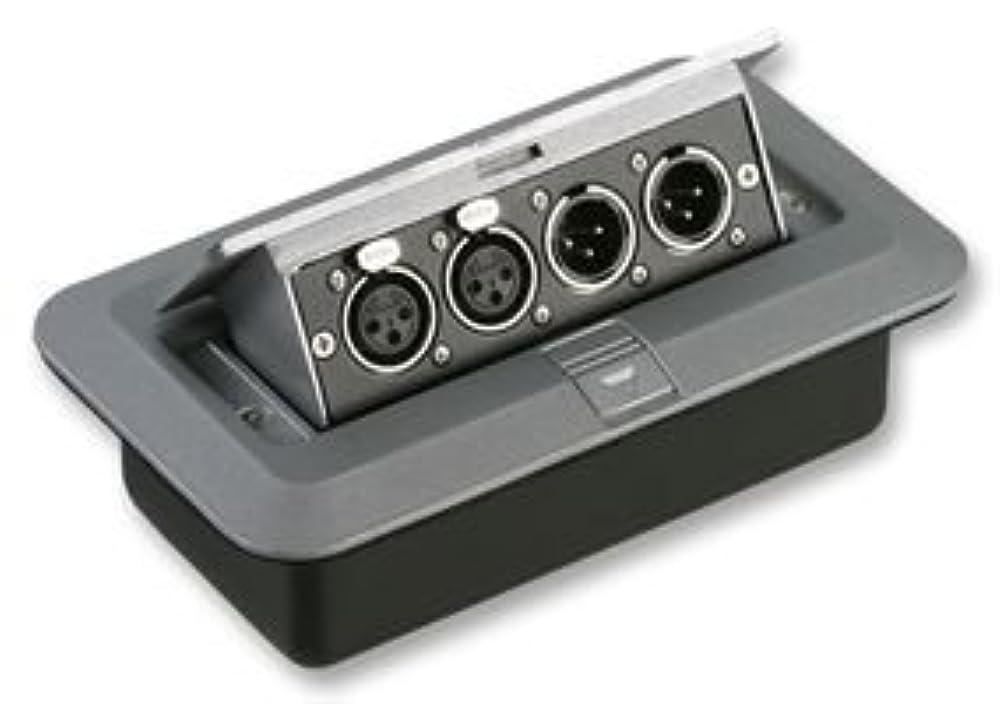 FLOOR BOX, 2X XLR P + 2X XLR SKTS AV16211 By Best Price Square