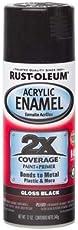 Rust-Oleum Automotive Acrylic Enamel 2X Spray Paint (Gloss Black)
