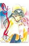Vampire Princess Miyu 9