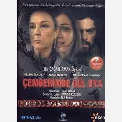 Preisvergleich Produktbild emberimde Gl Oya 2 / Blm 11 - 20 - DVD by Selda Alkor