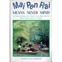 Mai Pen Rai – Means never mind