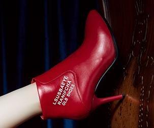 Laruise , Santiags femme Rouge