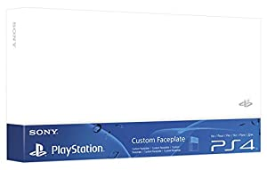 PlayStation 4 - Cover Personalizzata, Glacier White - Special Limited Edition