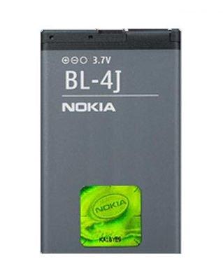 Original Akku NOKIA BL-4J für Nokia C6–00, Lumia 6201200mAh Li-Ion Bulk (C6 Nokia)