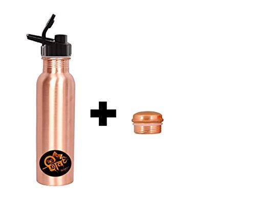 SHIVMART ® 2 in 1 Leak Proof Copper Water Bottles for Water 1 Liter New Design Outside Lacqour Coated Matt Finish Pure Copper Bottle