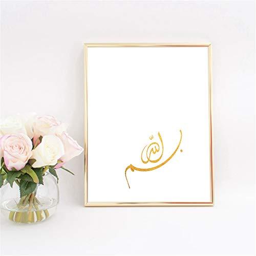 Danjiao Bismillah Gold Islamische Kalligraphie Wandkunst Poster Drucken Muslim Islam Wohnkultur Leinwand Malerei Arabische Kalligraphie Zeichen Bild Wohnzimmer 40x60cm