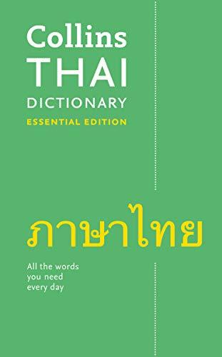 Collins Thai Dictionary Essential Edition