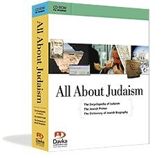 all-about-judaism-three-great-jewish-reference-works-on-one-cd-rom-encyclopedia-of-judaism-the-jewis