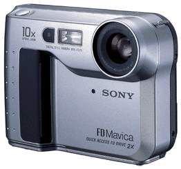 Sony Mavica MVC-FD75 - Digital camera - compact - 0.35