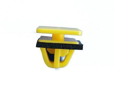 schweller-clip-mit-versiegelung-14x18x9x13mm-nylon-fur-hyundai-87758-3d000-packung-mit-20