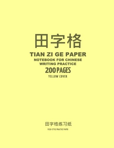 tian-zi-ge-paper-notebook-for-chinese-writing-practice-200-pages-yellow-cover-8x11-field-style-pract