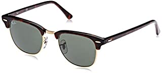Ray-Ban - Lunette de soleil RB3016-02 Clubmaster Wayfarer, Brown (Braun RB 3016) (B001GNBJQY) | Amazon price tracker / tracking, Amazon price history charts, Amazon price watches, Amazon price drop alerts