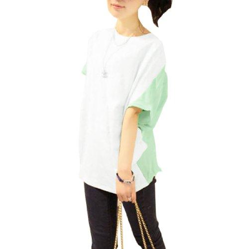 Pull à col pour femme en mousseline dos Vert clair S T-Shirt Blanc Blanc ,Vert Clair