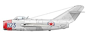 Eduard Kits de plástico 4443 - Kit Modelo MiG-15 Dual Combo
