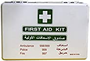 First Aid KIt ABS Heavy Duty Plastic With Wall Mounted Bracket Model- HFA004, Can Be Use for 15 To 20 People w