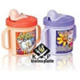 KP Combo Set Of 2 Touch Me Baby Feeding Bottles Cups For Babies Kids Water Milk Bottle Soft Mouth Duckbill Sippy Baby Feeding Bottle Infant Training Sipper With Dust Free Lid For Kids