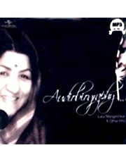 Audiobiography-Lata & Others
