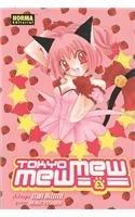 TOKYO MEW MEW 01 (CÓMIC MANGA)