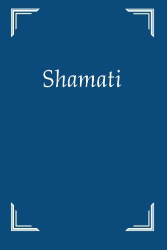 Shamati (He escuchado) por Rav Yehudah Ashlag