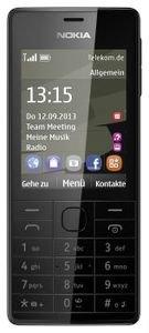 515-nokia-515-de-smartphone-61-cm-24-zoll-farbdisplay-5-megapixel-digitalkamera-bluetooth-30-schwarz