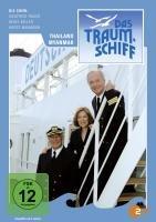 Das Traumschiff - Thailand / Myanmar