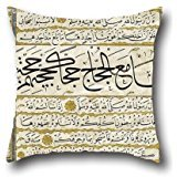 oil-painting-copied-by-smail-zhdi-kta-single-piece-throw-pillow-case-16-x-16-inches-40-by-40-cm-gift