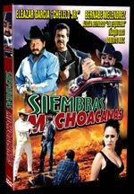 siembras-michoacanas-usa-dvd