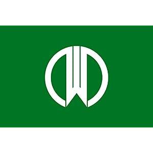 magFlags Flagge: XXXL+ Präfektur Yamagata | Querformat Fahne | 6.7qm | 200x335cm » Fahne 100% Made in Germany