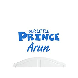 Our Little Prince Arun Large Wall Sticker/Vinyl Bed Room/Nursery Boy/Baby - Choice of Colour