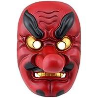 SASA Máscara de Halloween máscara teatral máscara de Resina máscara Budista máscara de Samurai máscara Japonesa Tengu, Rojo