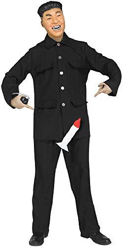 Fancy Me Herren Kim Yong Ng Rocket Schritt & Maske Hirsch Do Party Berühmte Person Politische Prominent-Kostüm-Kostüm Outfit (Berühmte Personen Kostüme)