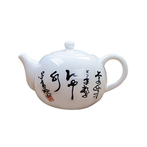 ufengke® Weiß Klein Kung Fu Bone China Teekanne Mit Schwarz Chinesische Schriftzeichen (Bone Mini China)