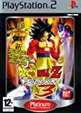 Dragon Ball Z Budokai 3 PLT