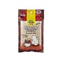 Kalita Kantan Single-cup Single-use Coffee Filters, Pack of 30