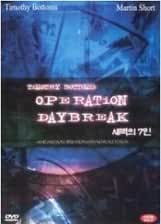 Operation Daybreak~region all import Timothy Bottoms~Martin Shaw~Joss Acland..