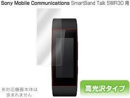 Overlay Brilliant für-Talk SWR30(Disc 2) Hochglanz LCD Schutz Tabelle obswr30 -