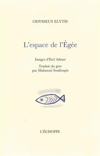 L'espace de l'Egée