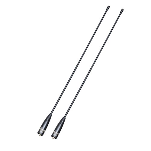 antenne nagoya - serie na-771 15.6-inch mit dual - band - uv - / uhf - 144 / 430mhz top rated ham radio antenne sma-f für kenwood tyt baofeng uv-82 uv-b5 gt-3 bf-f8 uv-5ra uv-5re uv-5r von luiton (2 packung)