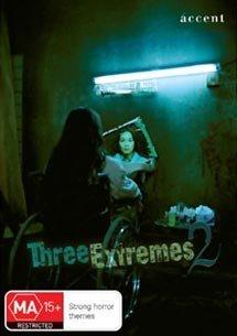 three-extremes-2-saam-gaang-3-extremes-ii-
