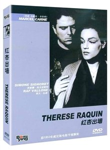 Bild von Therese Raquin (1953) French langage WITHOUT english subtitles