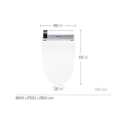 SAMSUNG SBD-AB970S Dynamic Digital Bidet Toilet Seat + Remote Control shower toilet - stainless steel nozzle 220V by Samsung