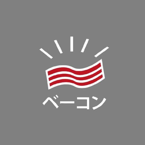 Bacon Japanisch - Stofftasche / Beutel Grün
