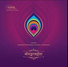 Learn Sanskrit Pronunciation through Bhagavad Gita (Audio CD)