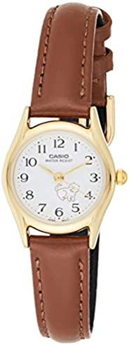 Casio Women's White Dial Leather Analog Watch - LTP-1094Q-7B