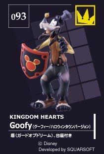 Disney Kingdom Hearts Goofy Halloween Town Version (japan import)